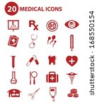 medical buttons red version | Shutterstock .eps vector #168550154