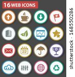 website and business icons...