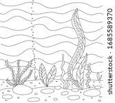 vector illustration with algae  ...   Shutterstock .eps vector #1685589370