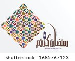 ramadan kareem greeting... | Shutterstock .eps vector #1685767123