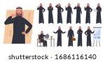 arab businessman character.... | Shutterstock .eps vector #1686116140