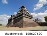 A Traditional Japanese Castle ...