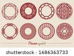 set of traditional chinese... | Shutterstock .eps vector #1686363733
