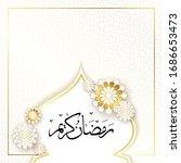 ramadan kareem  happy iftar ... | Shutterstock .eps vector #1686653473