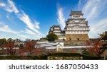 Small photo of Himeji Castle white heron castle, Unesco World Heritage Site Himeji castle, An elegant and impregnable samurai fortress, Hyogo prefecture, Japan.