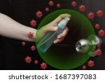 disinfect  sanitize  hygiene... | Shutterstock . vector #1687397083