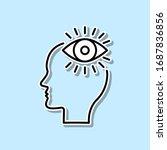 eye  view  brain sticker icon....