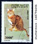 vietnam   circa 1990  a stamp... | Shutterstock . vector #168796646