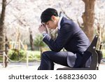 Japanese Male Businessmen Who...