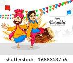 harvest festival celebration... | Shutterstock .eps vector #1688353756