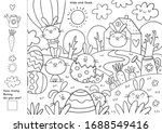 easter coloring pages printable ... | Shutterstock .eps vector #1688549416