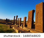 ancient tablet historical monument old writings