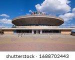 stavropol  russia   april 28 ... | Shutterstock . vector #1688702443