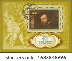 Ussr   Circa 1977  A Stamp...