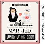russian doll wedding...   Shutterstock .eps vector #168892763