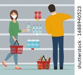 panic in a supermarket due to... | Shutterstock .eps vector #1688940523