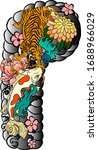 tiger with peach blossom and... | Shutterstock .eps vector #1688966029