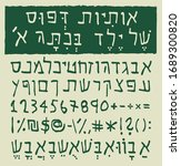 hebrew letters written by a... | Shutterstock .eps vector #1689300820