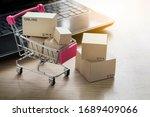 Paper Shopping Small Box...