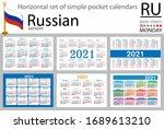 russian horizontal set of...   Shutterstock .eps vector #1689613210