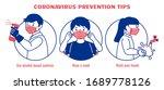 covid 19 precaution promo in... | Shutterstock .eps vector #1689778126