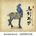 Ceramic Horse Souvenir On Old...
