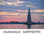 russian landmark. flooded... | Shutterstock . vector #1689930790