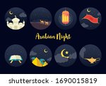 collection set of islamic or...   Shutterstock .eps vector #1690015819