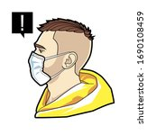 man face in respiratory mask.... | Shutterstock .eps vector #1690108459