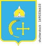 coat of arms of ukrainian... | Shutterstock .eps vector #1690336633