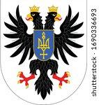 coat of arms of ukrainian... | Shutterstock .eps vector #1690336693