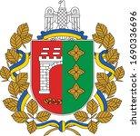 coat of arms of ukrainian... | Shutterstock .eps vector #1690336696