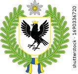 coat of arms of ukrainian... | Shutterstock .eps vector #1690336720