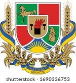 coat of arms of ukrainian... | Shutterstock .eps vector #1690336753