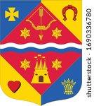 coat of arms of ukrainian... | Shutterstock .eps vector #1690336780