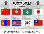 set of realistic official world ... | Shutterstock .eps vector #1690358743