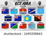 set of realistic official world ... | Shutterstock .eps vector #1690358863