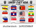 set of realistic official world ... | Shutterstock .eps vector #1690358869