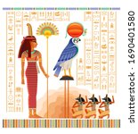 Egyptian Papyrus With...