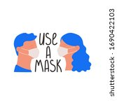 use a mask. illustration of a... | Shutterstock .eps vector #1690422103