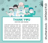 asian medical group of doctor... | Shutterstock .eps vector #1690641910