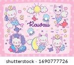 kawaii cats sirens store... | Shutterstock .eps vector #1690777726