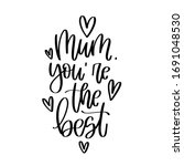 mum you are the best vector... | Shutterstock .eps vector #1691048530