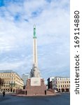 Small photo of RIGA, LATVIA - DECEMBER 14: liberty statue with unidentified people on December 14, 2013 in Riga. It was built 1931 - 1935 and is symbol for the sovereignty of Latvia, sculptor: Karlis Zale.