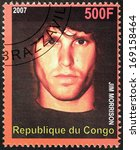 Congo   Circa 2007  A Postage...