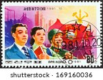 north korea   circa 1981  a... | Shutterstock . vector #169160036
