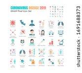 simple set of coronavirus... | Shutterstock .eps vector #1691688373