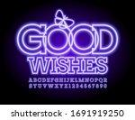 vector bright greeting card... | Shutterstock .eps vector #1691919250