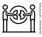 unity together people icon.... | Shutterstock .eps vector #1691947636