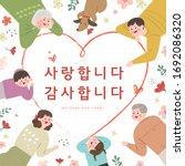 happy parents' day background... | Shutterstock .eps vector #1692086320